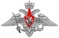 Министрество обороны российской