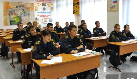 Бесплатное обучение в колледжах москвы бесплатное обучение в словакии для украинцев 2020 что