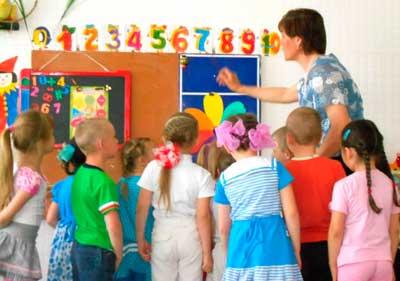 Занятия математикой в старшей группе детского сада