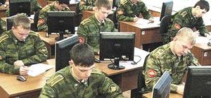 Обучение в высших военно-учебных заведениях Минобороны России