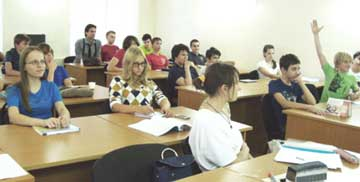 Занятия в учебном центре